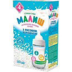 Малыш. Смесь молочная с рисовой мукой, 350 г (хорол), с 4+ месяцев  (500626)