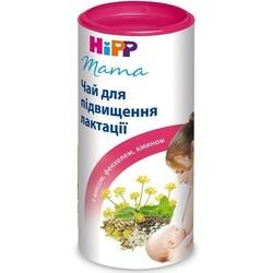 HIPP. «Чай для повышения лактации», 200 г. (2348)