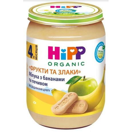 HiPP. Пюре Яблоки с бананами и печеньем «Фрукты и злаки», 190 г. (4710)