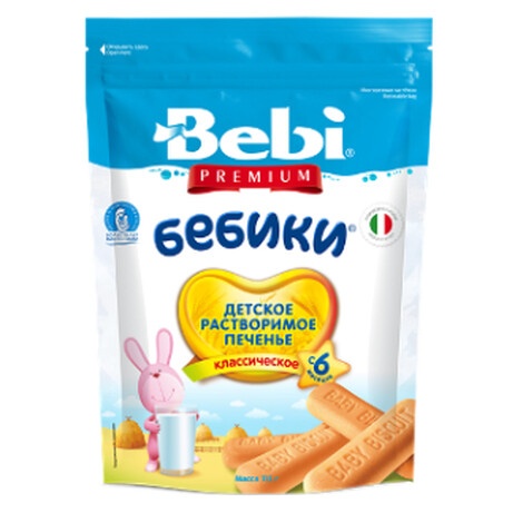 Печенье «Бебики» Классическое (033954)