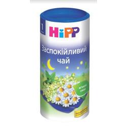 HIPP. Успокоительный чай, 200 г (3725)