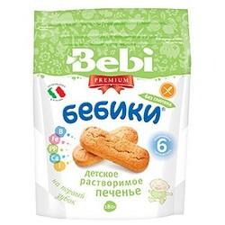 Печенье «Бебики без глютена», 180 г. (022026) (033992)