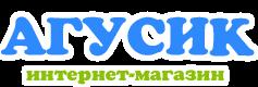 АГУСИК - интернет-магазин товаров для детей
